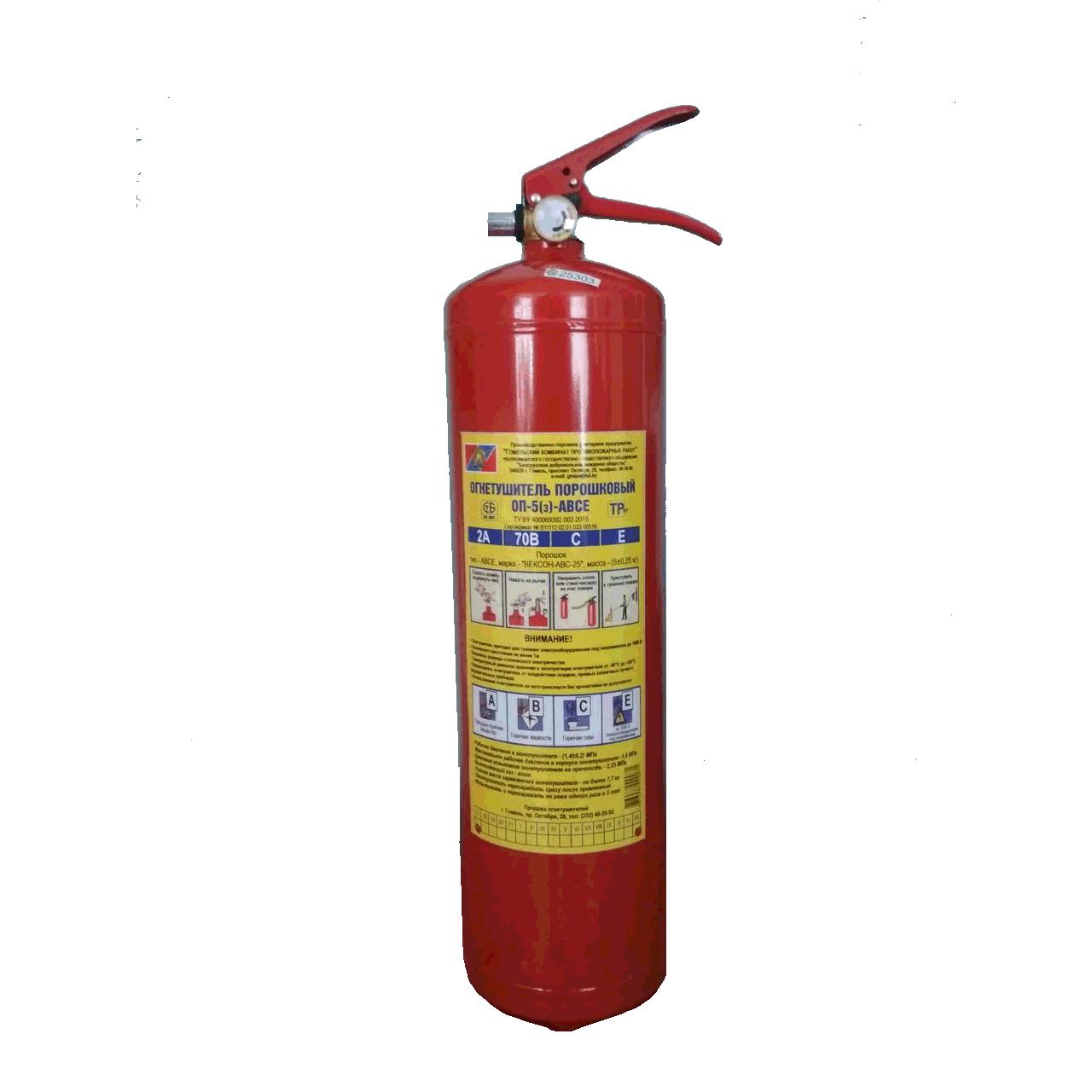 Огнетушитель порошковый закачной ОП-5(з)